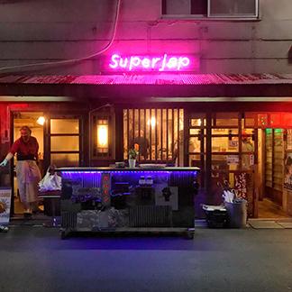 Super jap